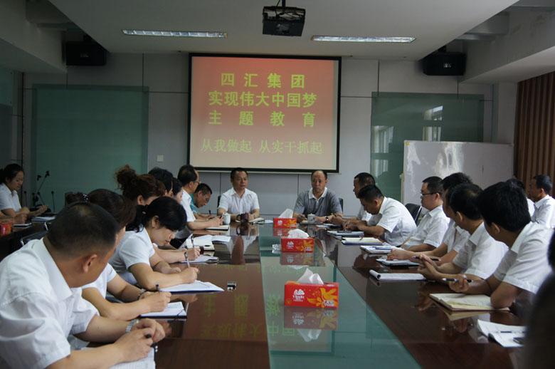 中国梦就是国家梦,民族梦,个人