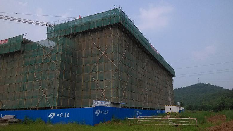 四川护理职业学院1#综合实训楼工程通过主体结构验收